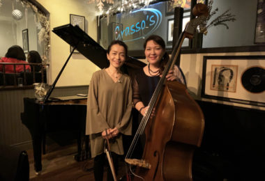 Photograph of pianist Ayako Shirasaki and bassist Noriko Ueda. Photo taken at Grasso's Restaurant in Long Island