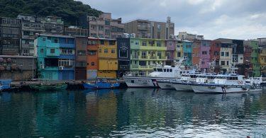 Colorful buildings in Keelung